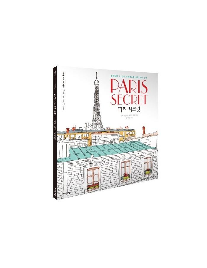 Anti-Stress Colouring Book : Paris Secret