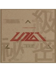 UP10TION - 一級秘密 (일급비밀) CD + Poster + Photobook + Photocard
