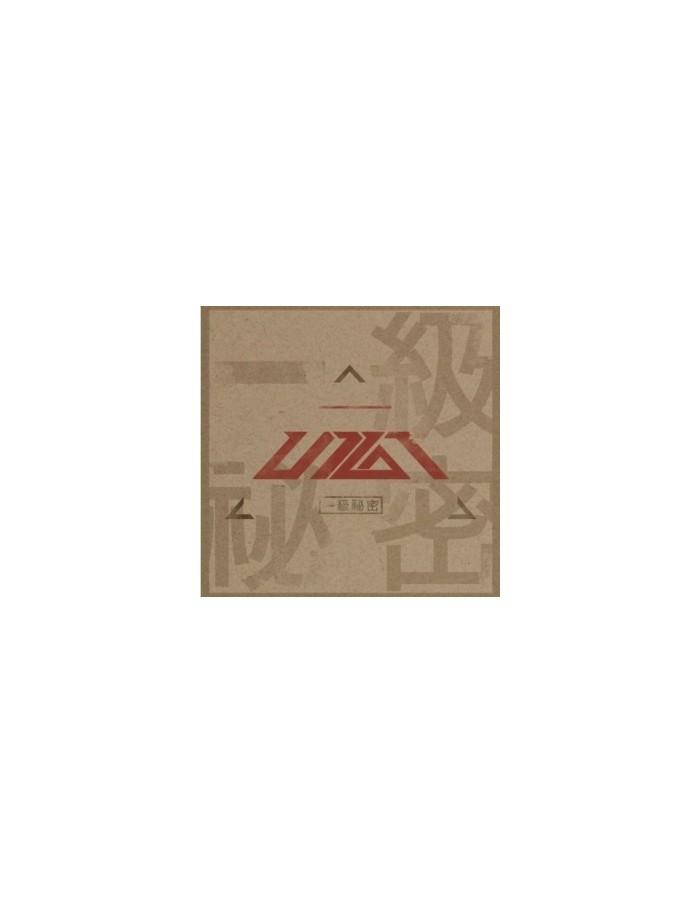 UP10TION - 一級秘密 (일급비밀) CD + Poster + Photobook + Photocard