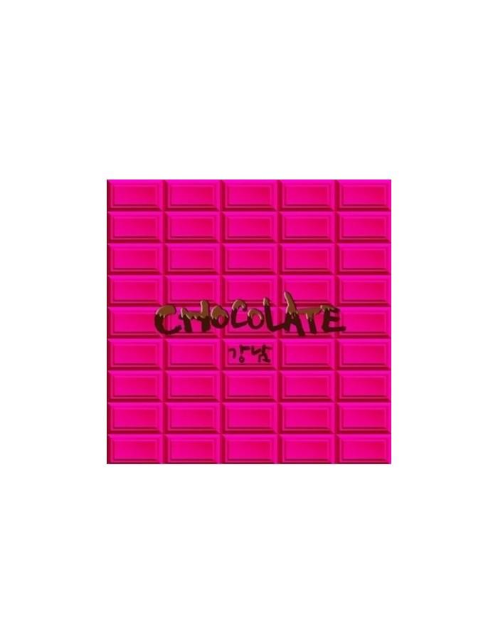 M.I.B Gangnam 1st Mini Album - Chocolate CD + 20 Post Card