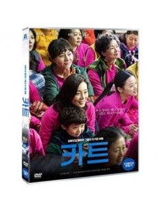 [ DVD] Movie CART 2 Disc (EXO D.O)