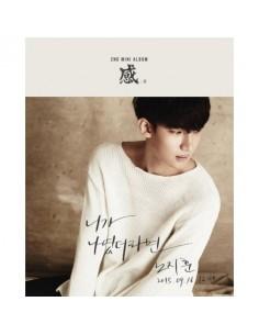 NO JI HOON - 2nd Album 感(감) CD + POSTER