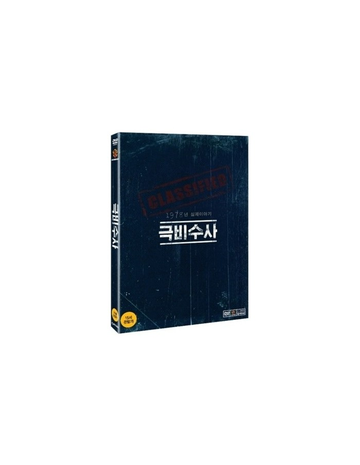 [DVD] THE CLASSIFIED FILE (2 DISC)