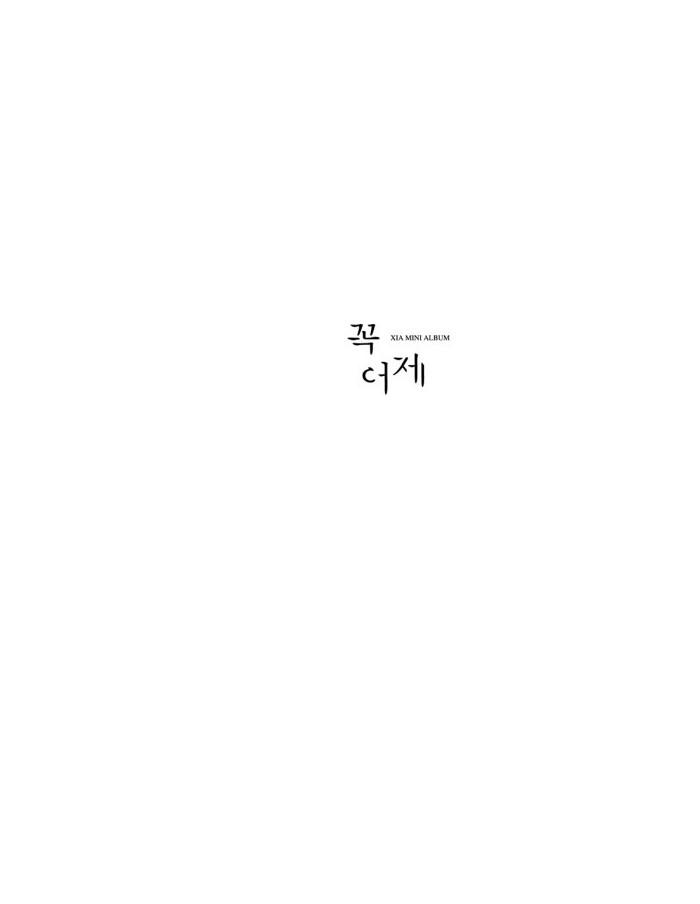 JYJ KIM JUN SU Mini Album - 꼭 어제 (Just Yesterday) CD + Poster