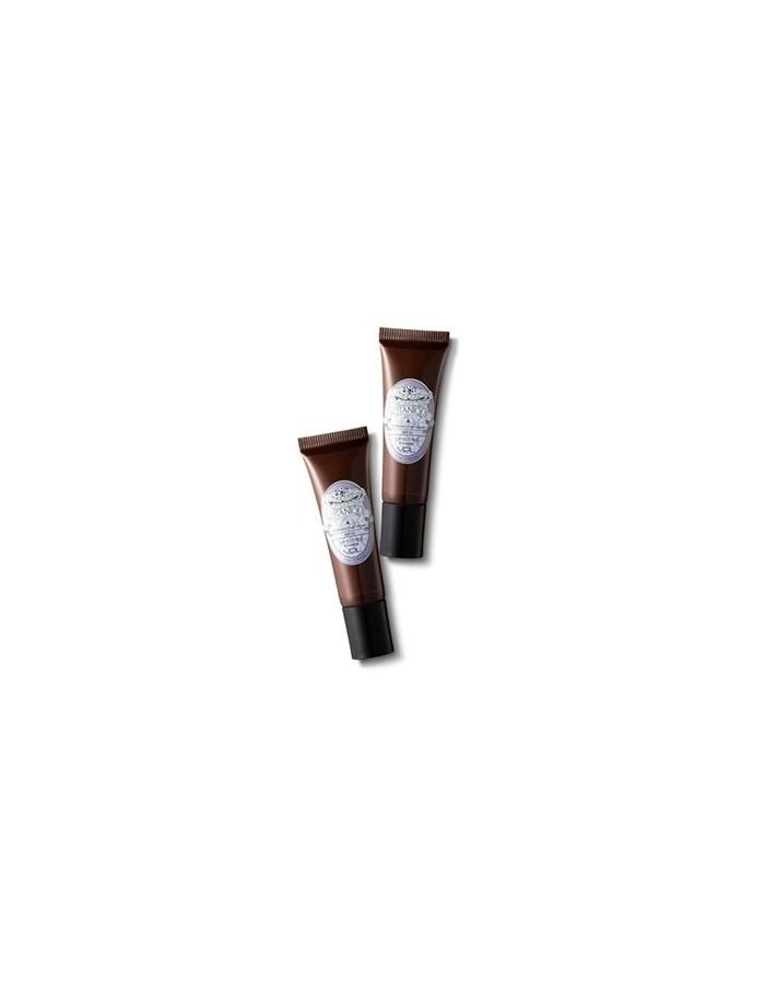 [VDL] Botanical Lip Essence 9.5g