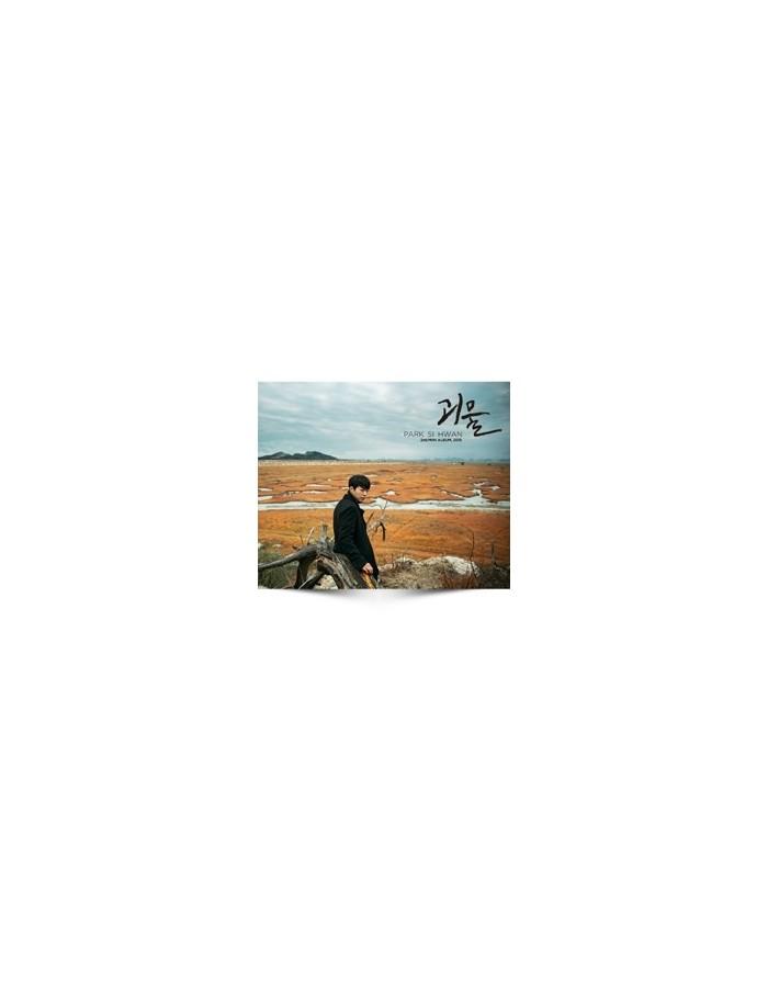 PARK SI HWAN 2nd Mini Album - 괴물 (Monster) CD + Poster