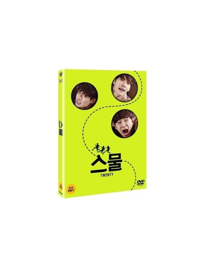 [DVD] TWENTY (2 DISC) - Normal Version (Kim Woo Bin, 2PM Jun ho, Kang Ha neul)