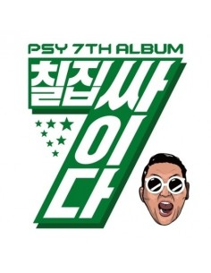 PSY 7th Album - 칠집싸이다 (Vol 7 it's psy ) CD + Booket + Poster