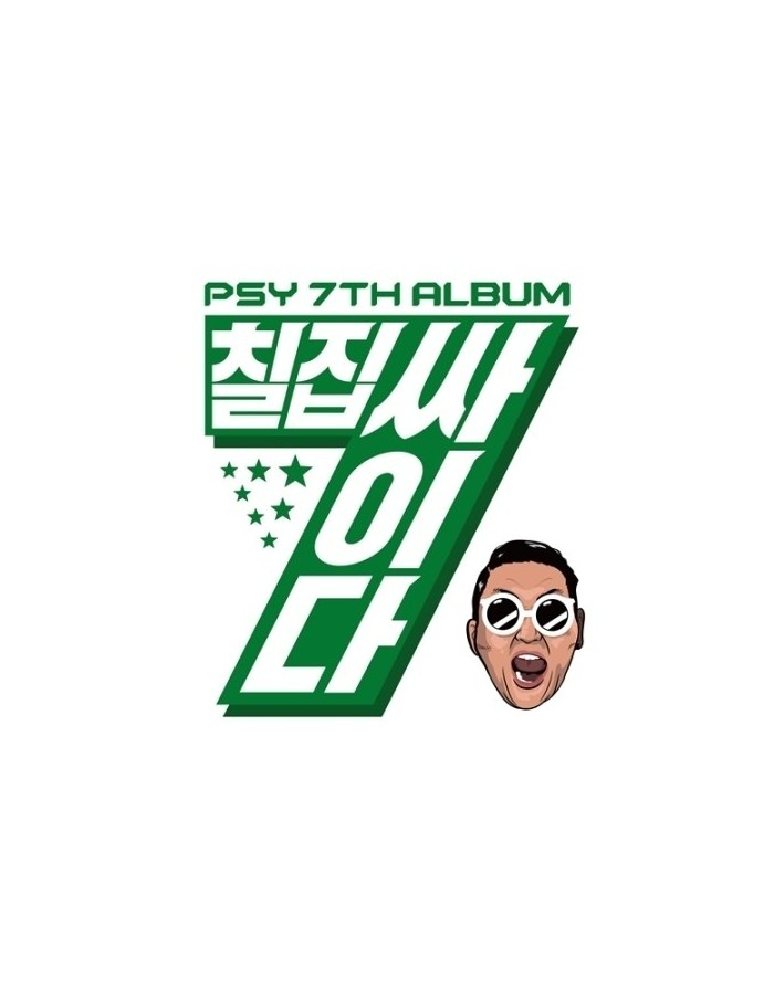 PSY 7th Album - 칠집싸이다 (Vol 7 it's psy ) CD + Booket + Poster