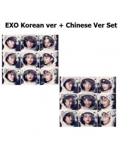 [ Random Cover SET] EXO Winter Special Album - SING FOR YOU (Korean ver + Chinese Ver )