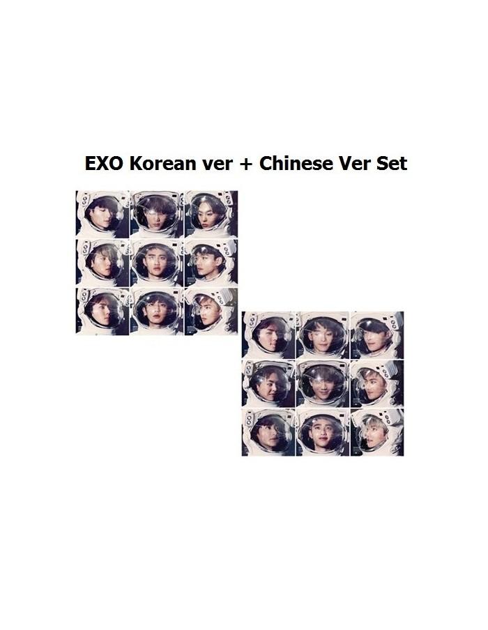[ Random Cover SET] EXO Winter Special Album - SING FOR YOU (Korean ver + Chinese Ver )