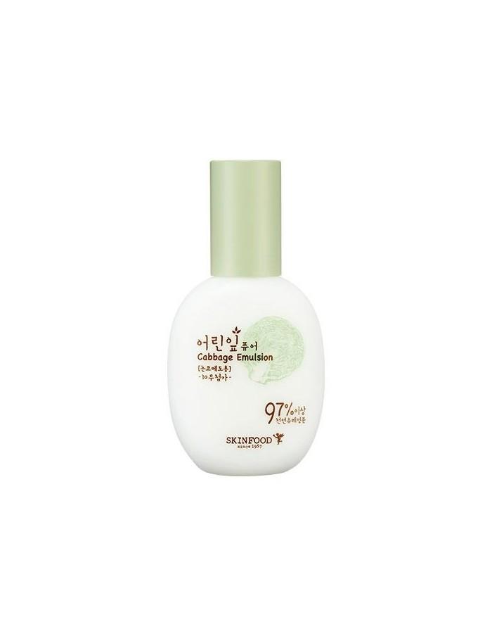 [Skin Food] Cabbage Emulsion 100ml