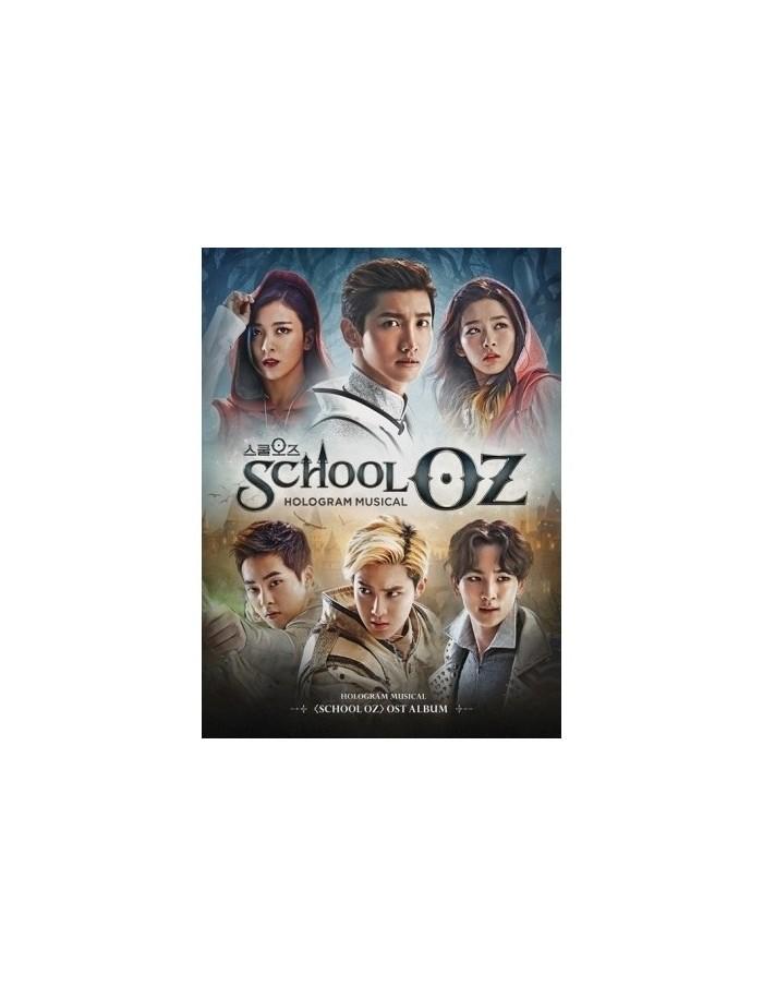 School OZ Hologram Musical O.S.T CD