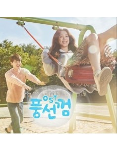 tvN Drama Bubble Gum O.S.T CD