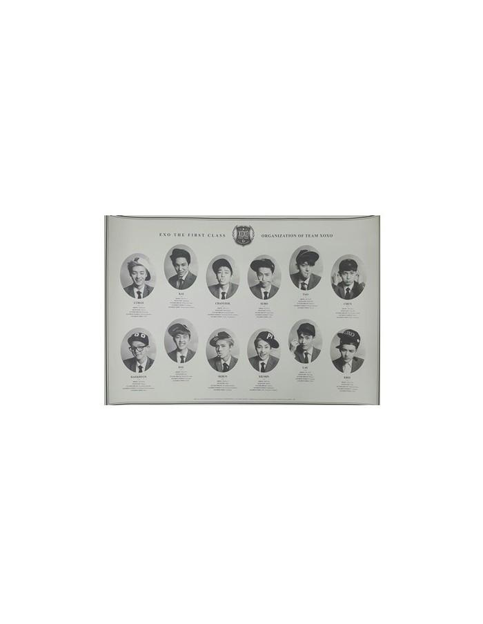 EXO - First Album XOXO Official Poster Hug Version