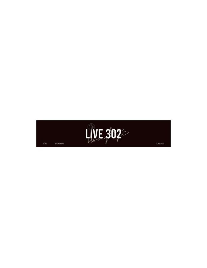 FTISLAND Lee Hong Gi LIVE 302 : Reflex Slogan