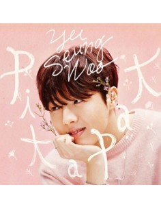 Yoo Seung Woo 3rd Mini Album - PIT A PAT CD