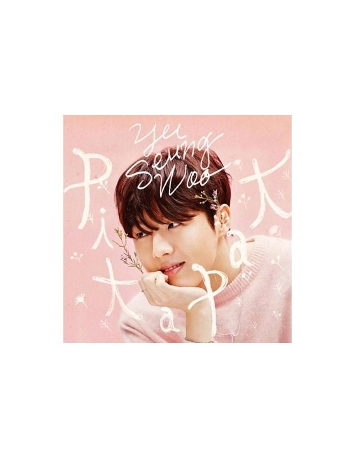 Yoo Seung Woo 3rd Mini Album - PIT A PAT CD