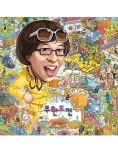 Infinity Challenge (Muhan Dojeon) - Puzzle Postcard