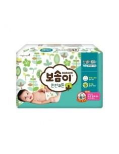 [KleanNARA] Korean BOSOMI Premium Natural Cotton Baby Diapers ( 5Kinds )