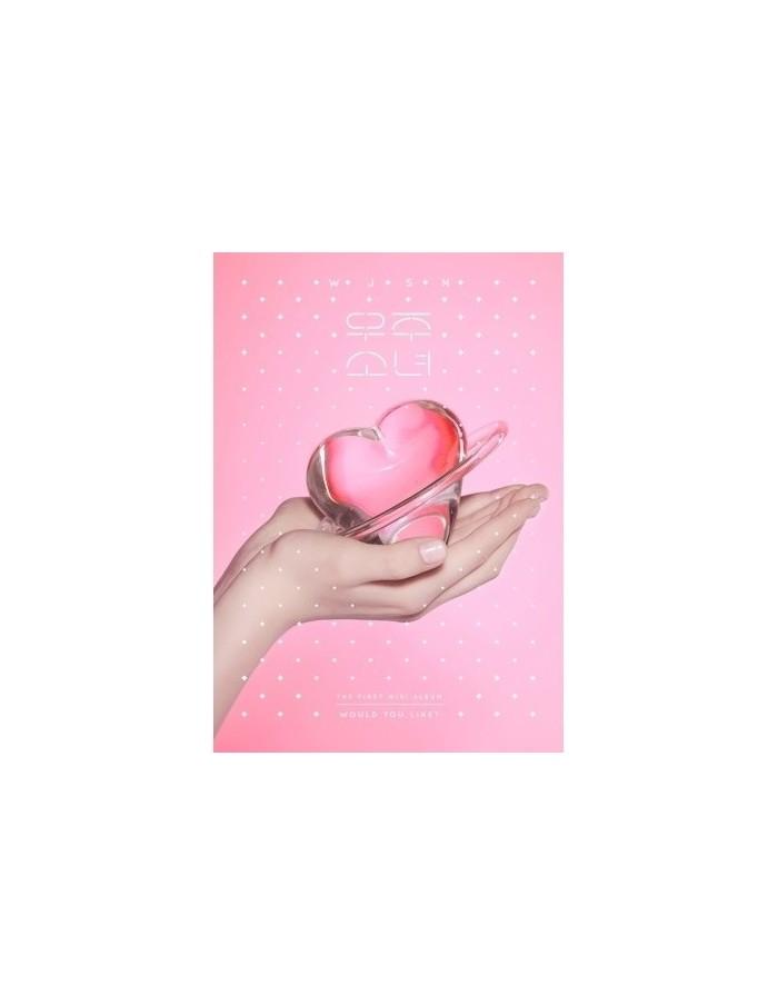 WJSN (COSMIC GIRLS) 1st Mini Album - WOULD YOU LIKE? CD + POSTER