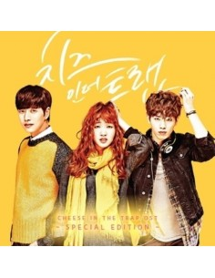 tvN Drama Cheese In The Trap O.S.T Special Edition (2CD)
