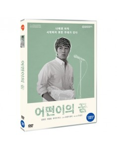 [DVD] Life Is but an Empty Dream DVD (Kim Dong-wan)
