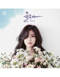 Secret  Jun Hyo Sung 2nd Mini Album - Colored  CD + Poster