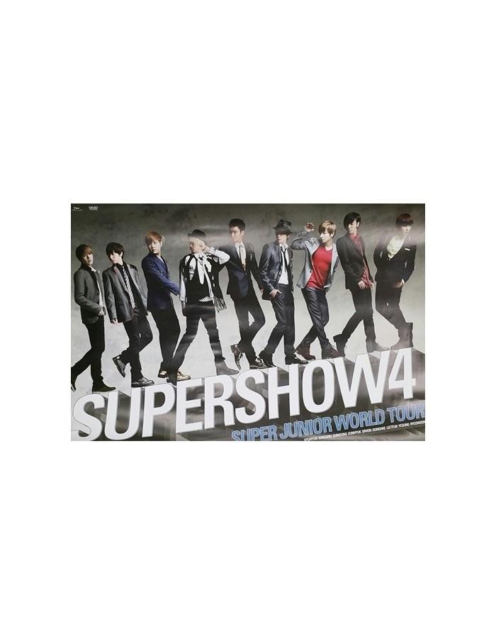 [Poster] Super Junior - Super Show 4 DVD Poster