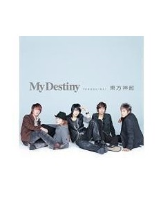 TVXQ MY DESTINY (INTERNATIONAL VER. - 3RD SINGLE)
