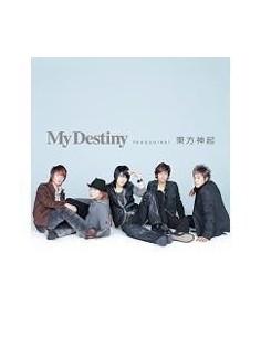 TVXQ MY DESTINY (INTERNATIONAL VER. - 3RD SINGLE)
