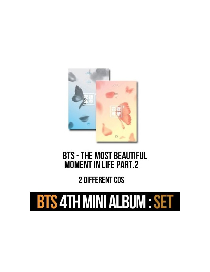 BTS 4th Mini Album 화양연화 pt.2 2CDs - BLUE + PEACH SET