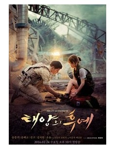 [Book] descendants of the sun photo Essay