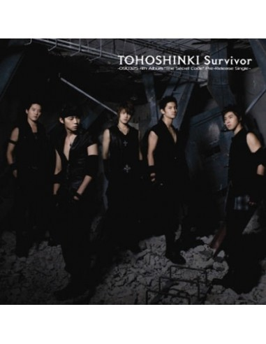 TVXQ 26TH SURVIVOR CD + DVD