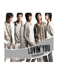 TVXQ LOVIN YOU CD + DVD