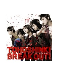 TVXQ BREAK OUT! SINGLE CD + DVD