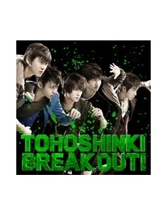 TVXQ BREAK OUT! SINGLE