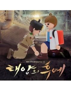 KBS Drama Descendants Of the Sun - USB