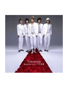 TVXQ BEAUTIFUL YOU / 千年戀歌 SINGLE 2 FOR 1