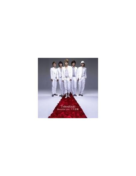 TVXQ BEAUTIFUL YOU / 千年戀歌 SINGLE 2 FOR 1