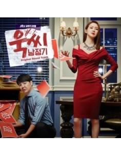 JTBC Drama 욱씨남정기 Nam Jung Gi O.S.T CD