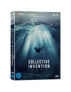 [DVD] Collective Invention (2 DISC)