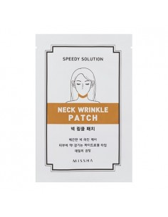 [MISSHA] Speedy Solution Neck Wrinkle Patch