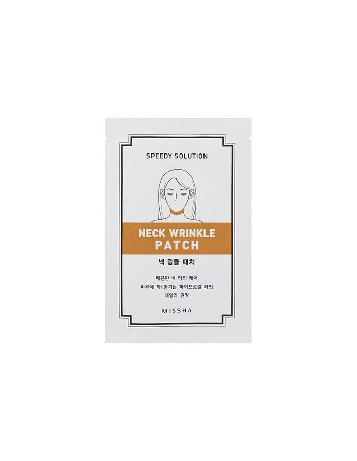 [MISSHA] Speedy Solution Neck Wrinkle Patch