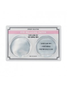 [MISSHA] Speedy Solution : Eye Relaxing Patch