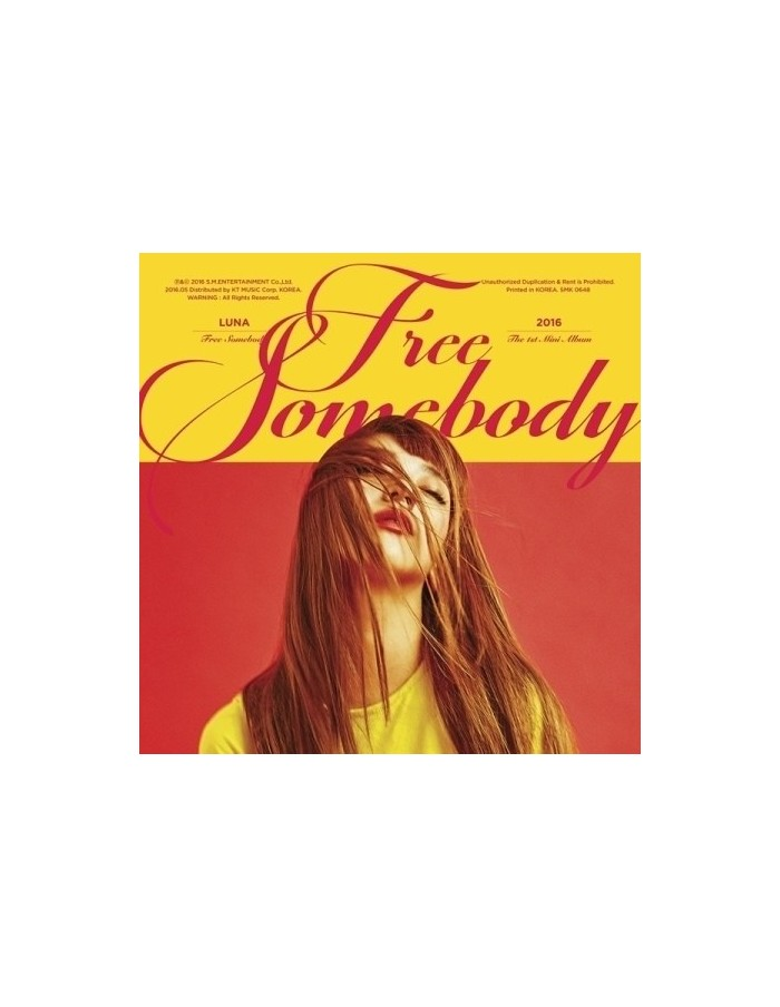 FX f(x) Luna 1st Mini Album - Free Somebody CD + Poster
