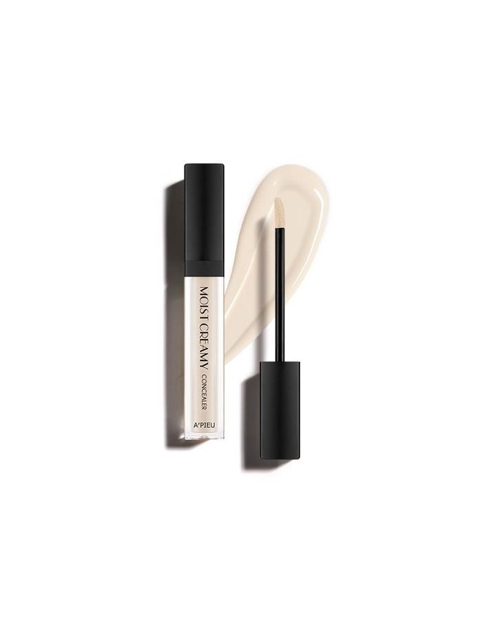 [A'PIEU] Most Creamy Concealer 7g ( 5Colors )