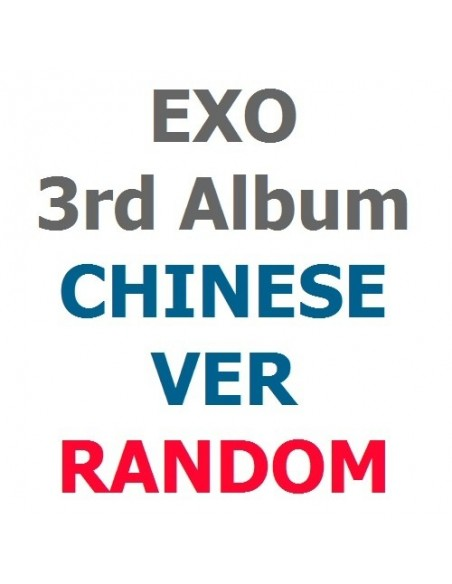 [CHINESE VER] EXO 3rd Album - EX'ACT CD + Poster  (random cover)