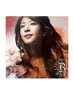 BOA EVERLASTING (SINGLE)