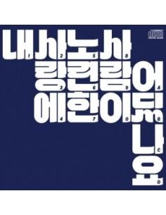 JANG GI HA & FACES 4th Album vol 4 CD